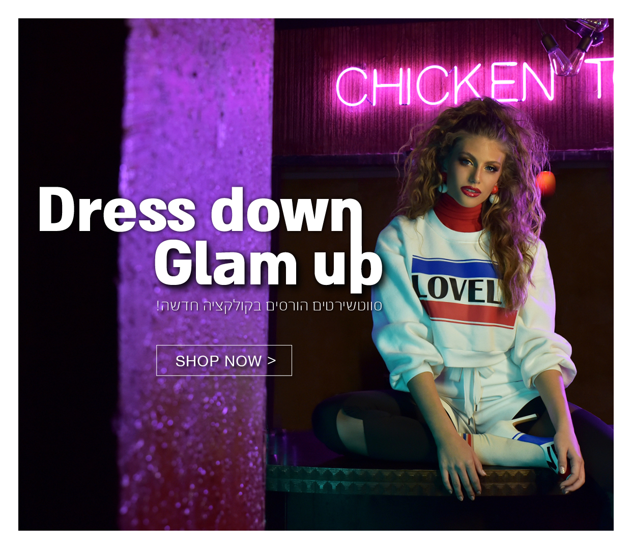 DRESS DOWN GLAM UP!